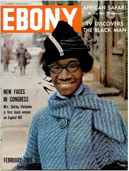 shirley chisholm speech essay Shirley chisholm paper a brief speech analysis of shirley chisholm essay a brief speech analysis of shirley chisholm abstract this essay is a.